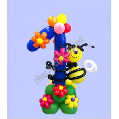 Единичка с пчелкой