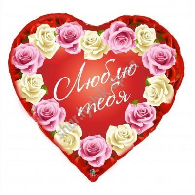 Фольгированное сердце Люблю тебя розы